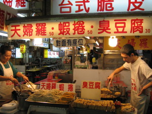 Shilin_Night_Market_9,_Dec_06