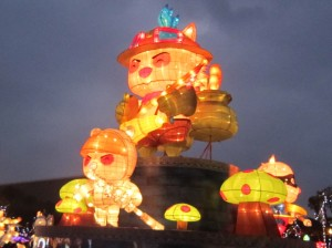 Teemo lantern